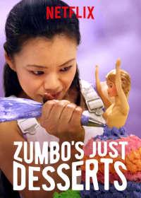 Zumbo\'s Just Desserts