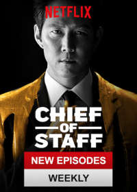 Chief of Staff (Bojwagwan) (S01-S02)