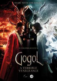 Gogol. A Terrible Vengeance