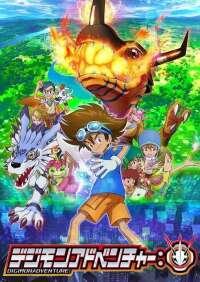 Digimon Adventure (S01)