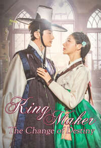 Kingmaker: The Change of Destiny (S01) (Wind, Clouds and Rain)