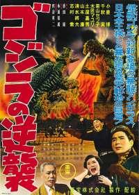 Godzilla Raids Again (Gojira no gyakushû)