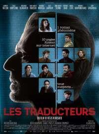 The Translators (Les traducteurs )